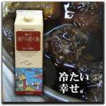 Liquid coffee sugar-free (12 bottles) in a box205