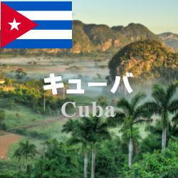 Cuba005(copy)(copy)